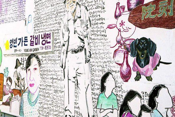 ソウル・韓国 2003