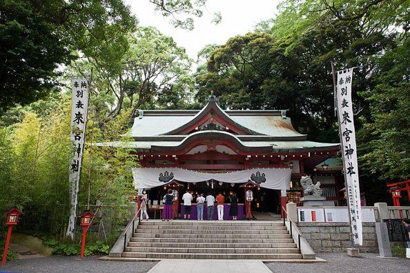 来し方行く末、来宮神社
