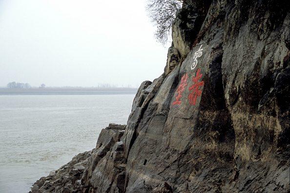赤壁・中国 2003