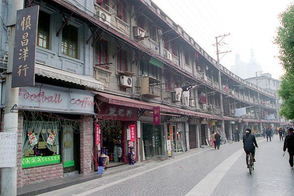 上海・中国 2003