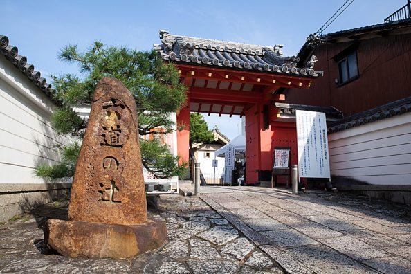 京の町歩き、あの世への入り口-六道珍皇寺