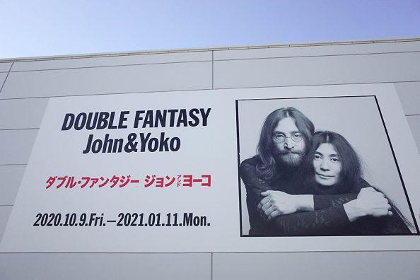 YOU ARE HERE - ダブル・ファンタジー ジョン&ヨーコ