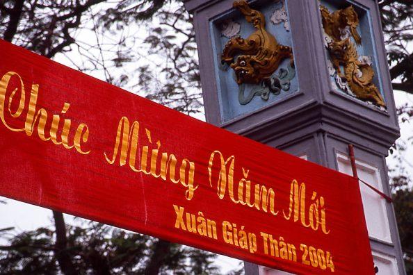 ハノイ・ベトナム 2004