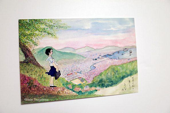 叔父からの長崎風景便り、そして長崎で食したうまかもんいろいろ